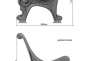 Чугунная скамья (бок и середина)