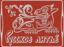 Русское литье